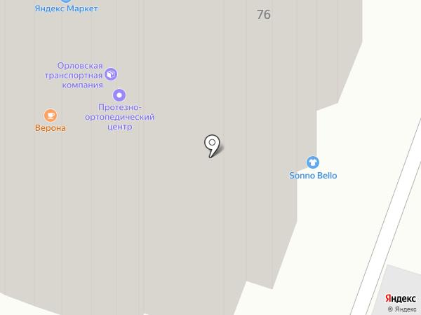 WoolHouse на карте Орла