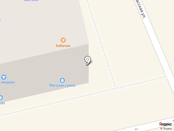Магазин кожгалантереи на карте Орла