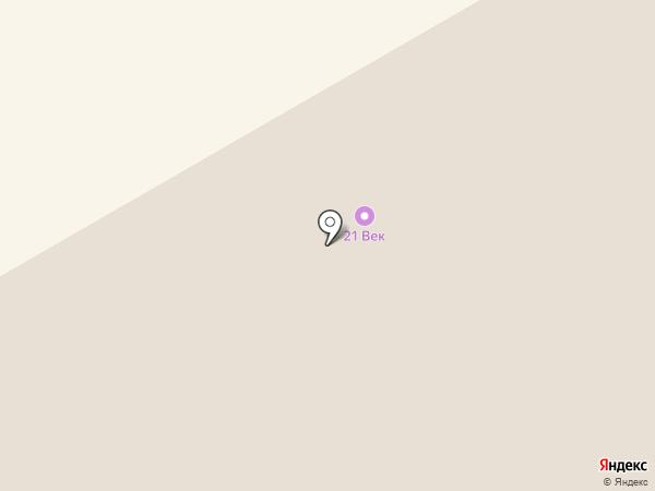 Мир упаковки на карте Орла