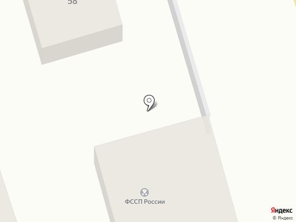 Отдел службы судебных приставов Орловского района на карте Орла