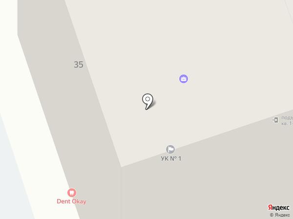 Дент О`к на карте Орла