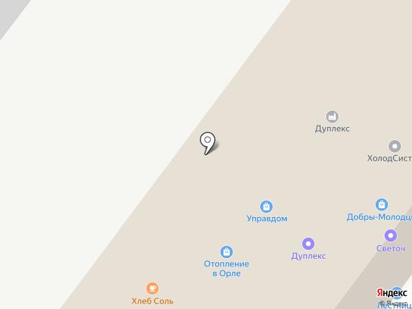 Медлюкс на карте Орла