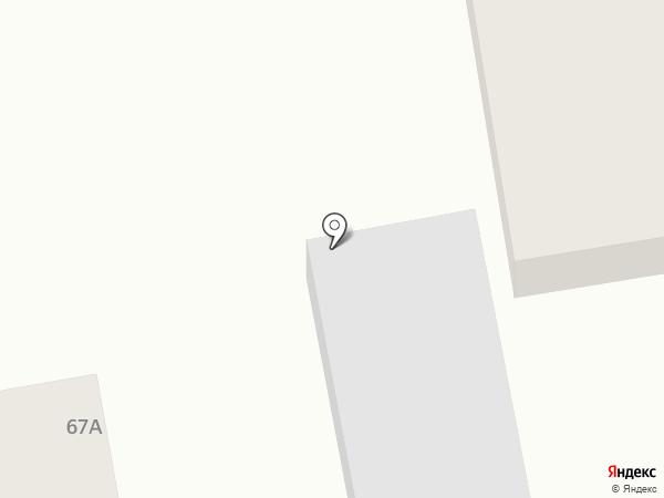 Стоматологический кабинет на карте Орла