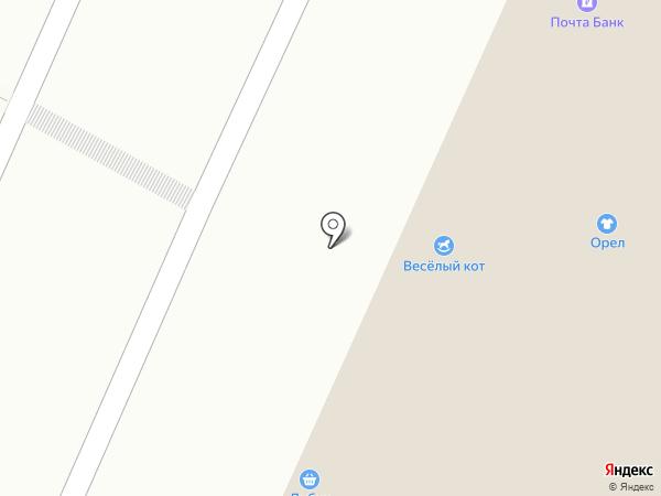Аптека на карте Орла