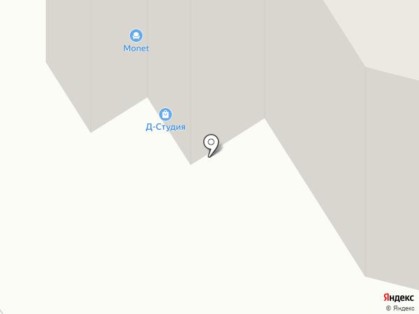 Крокус на карте Орла