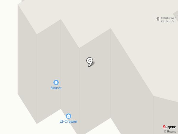 Модный Дворик на карте Орла