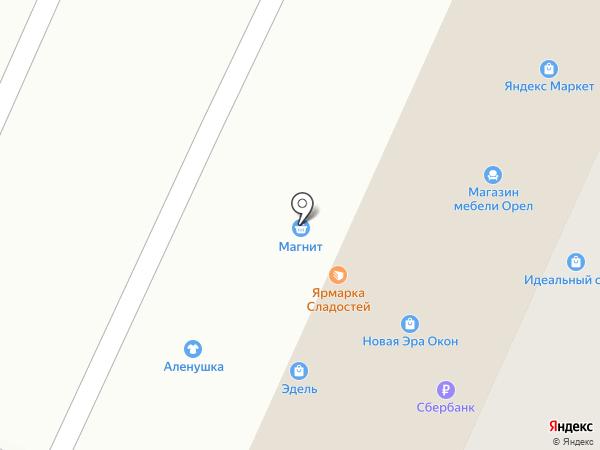 Идеальный стиль на карте Орла