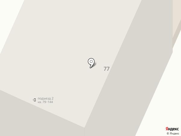 Кристалл на карте Орла