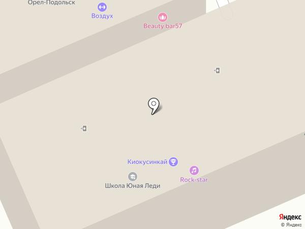 Нэмо на карте Орла