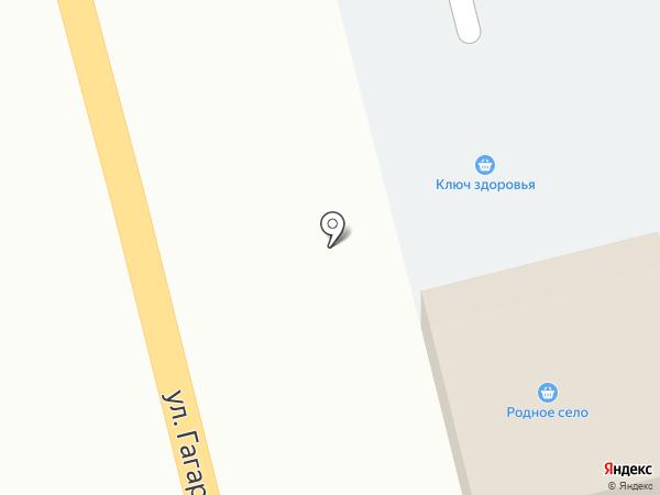 Ключ здоровья на карте Орла