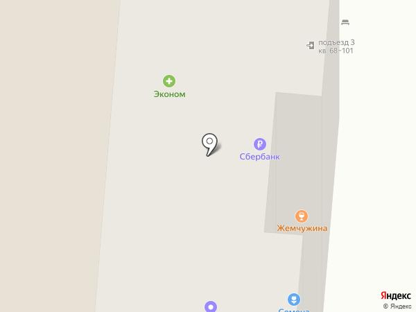 Кооператоръ на карте Орла