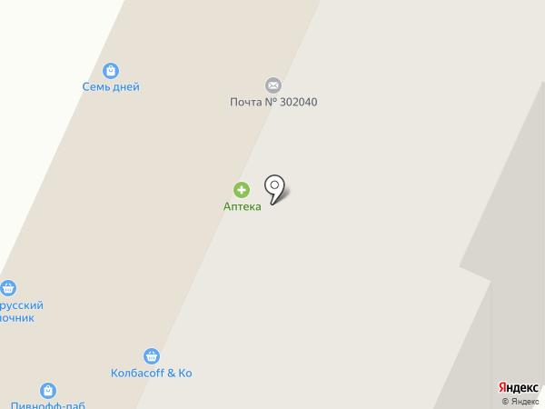 Матроскин на карте Орла