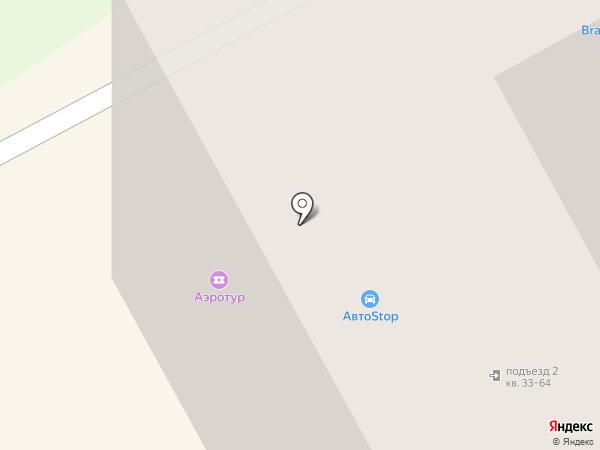 АВТОSTOP на карте Орла