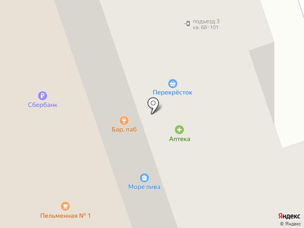 Сказка на карте Орла