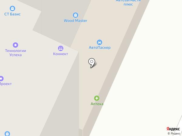 Коннект на карте Орла