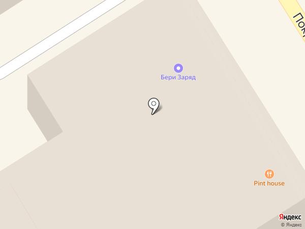 Pint House на карте Орла