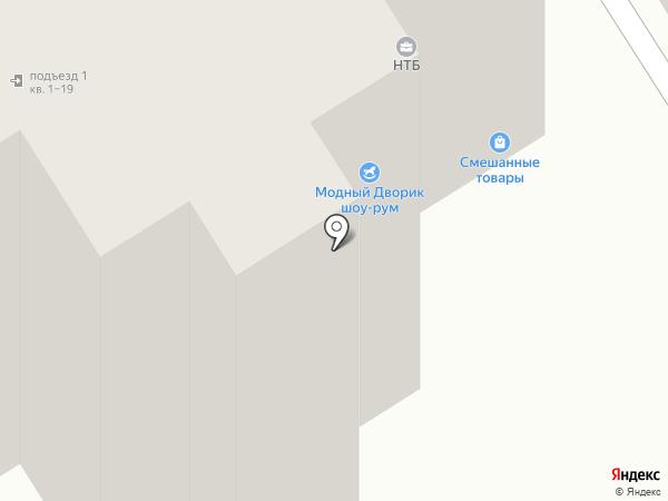 Новые Технологии Бизнеса на карте Орла