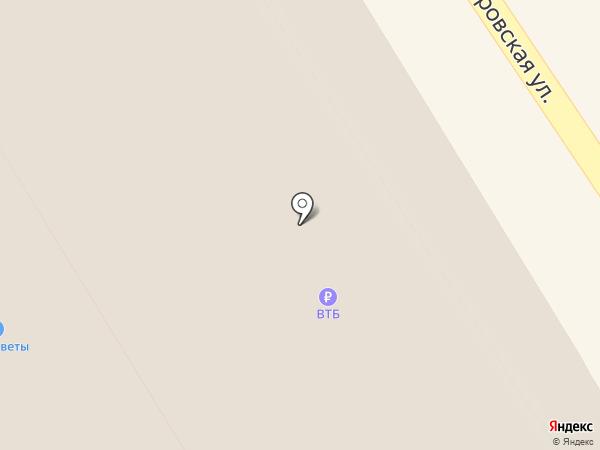 Л`Этуаль на карте Орла