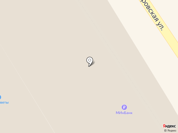 Ташир пицца на карте Орла
