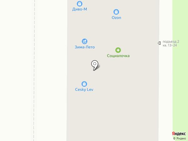 Магазин галантереи на карте Курска