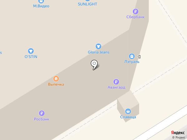 FixCoffee на карте Орла