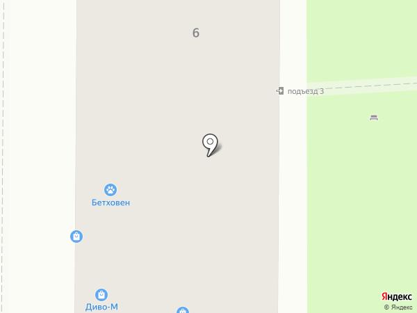 ЗдравСити на карте Курска