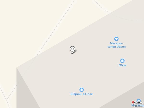 Магазин обоев на карте Орла