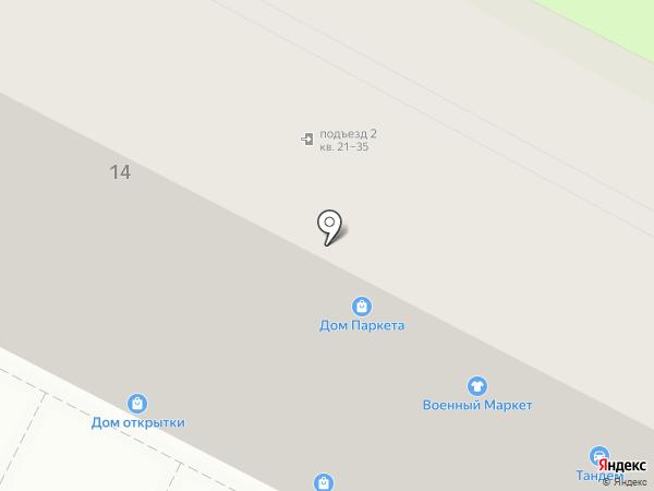АВТОДОК на карте Орла