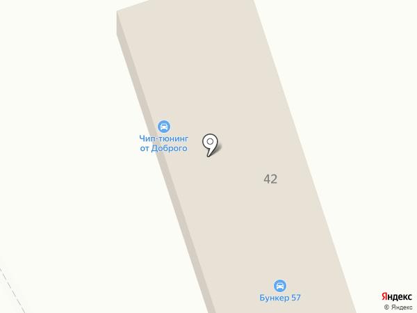 Иномарка57 на карте Орла