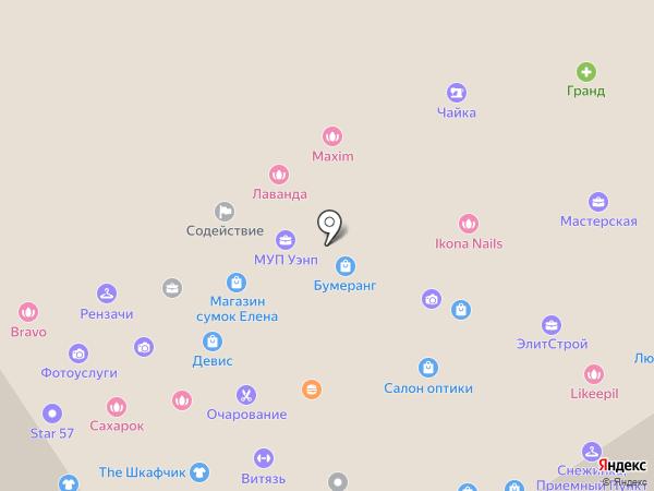 Малышка на карте Орла