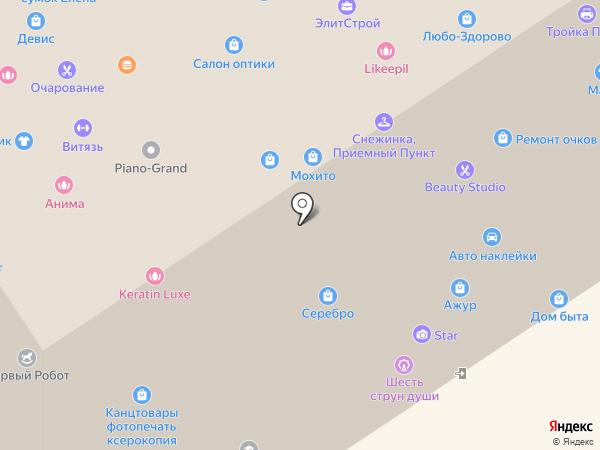 Магазин женской одежды на карте Орла