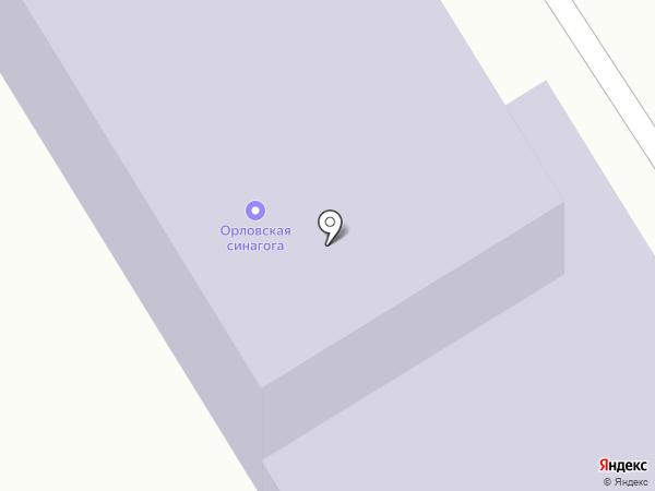 Орловская Еврейская Иудейская Религиозная община на карте Орла