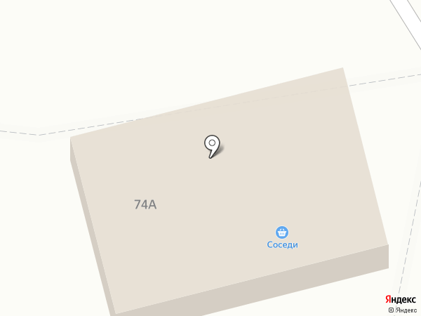 У Марины на карте Орла