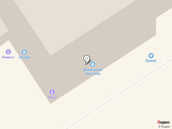 Центр домашнего текстиля и дизайна на карте Орла