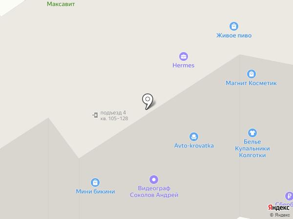 Магнит-Косметик на карте Орла