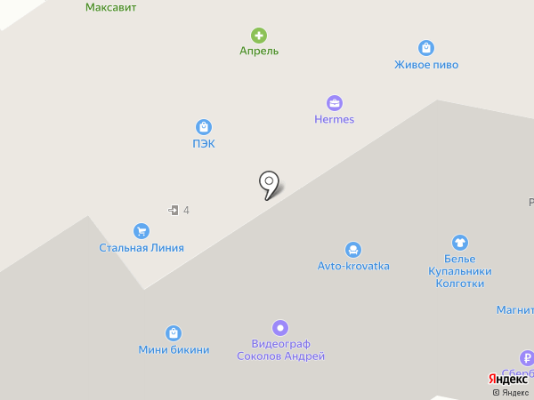 Britta на карте Орла