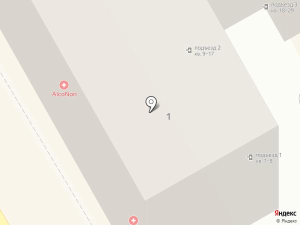 Красавица на карте Орла