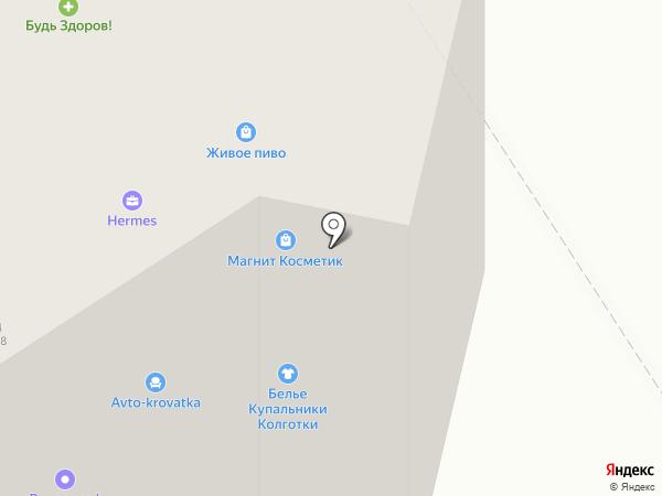 Двери маркет на карте Орла