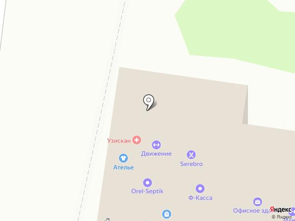 Ателье по пошиву и ремонту одежды на карте Орла