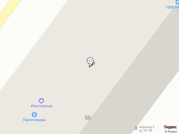 Росломбард на карте Орла