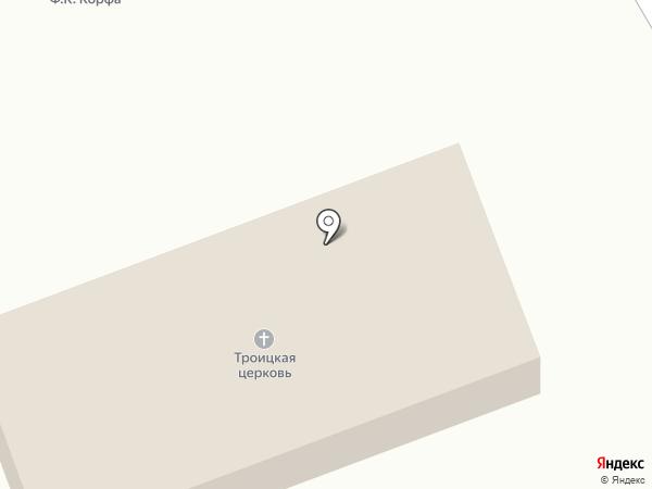Свято-Троицкая церковь на карте Орла