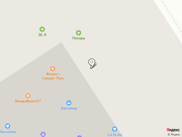 Аксиома на карте Орла