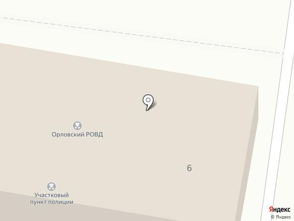 Отдел МВД России по Орловскому району на карте Орла