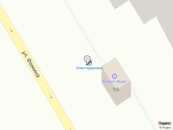 Мастерская по ремонту обуви и изготовлению ключей на карте Орла