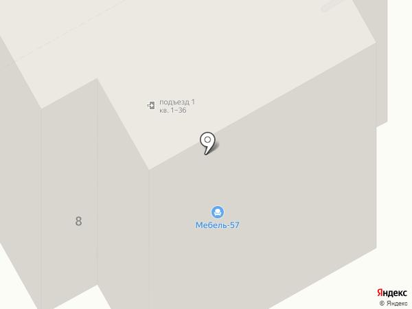 Контакт на карте Орла