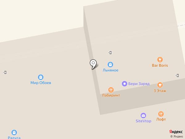 3 этаж на карте Орла