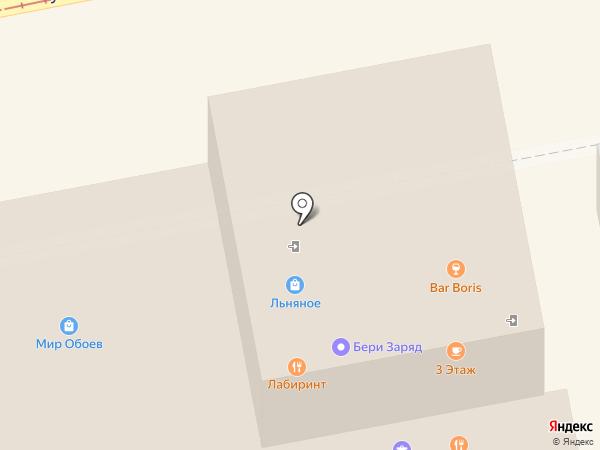 ВЕРАНДА на карте Орла