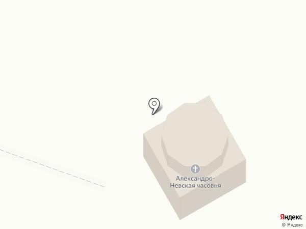 Часовня Александра Невского на карте Орла