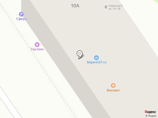 Трикотажная лавка на карте Орла