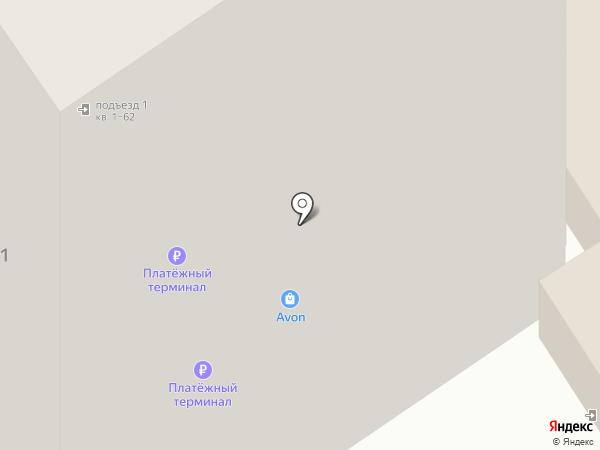 Вам Займ на карте Орла